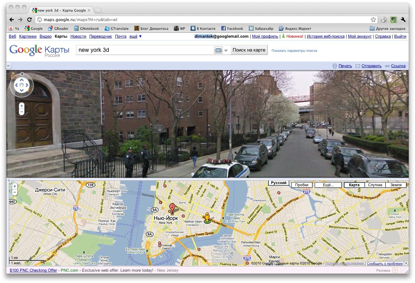 гугл карты с фотографиями улиц своей работе используем