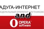 opera_internet