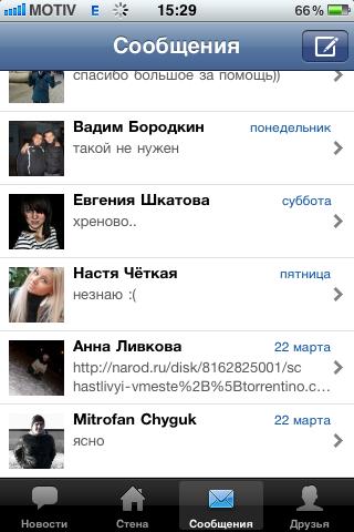 Вконтакте на айфон 3