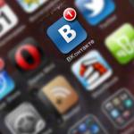 Обзор официального приложения ВКонтакте для iPhone