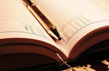 diary new