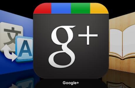 google plus skrin