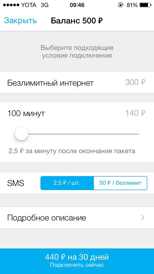 Как сделать что бы на айфоне появились номер которые на симке