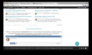 Captura de pantalla 2015-02-12 a las 23.06.38