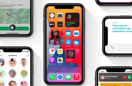 iOScover